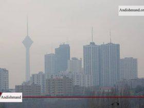 هشدار آلودگی هوا - گروه های حساس از تردد در فضای باز خودداری کنند