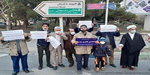 تغییر نام خیابان استاد شجریان به شهید فخریزاده!