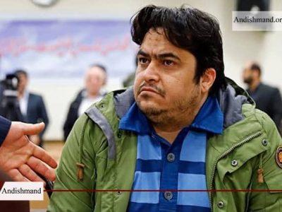 حکم اعدام روحالله زم - اجرای حکم اعدام روحالله زم سحرگاه امروز