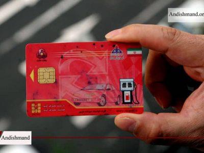 سهمیه بنزین دی ماه - کارتهای سوخت امشب شارژ میشوند