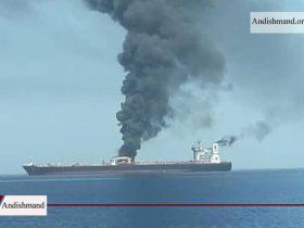 کشتی نفت کشانگلیسی - انفجار کشتی نفت کشانگلیسی در بندر جده عربستان سعودی