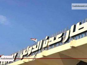 انفجار فرودگاه عدن - واکنش محمد علی الحوثی به انفجارهای عدن