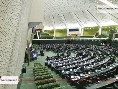 صحن علنی مجلس - بررسی طرح اصلاح قانون انتخابات ریاست جمهوری