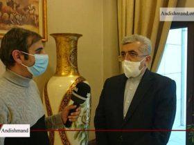 هزینه واکسن - پرداخت هزینه خرید واکسن کرونا از منابع ایران در عراق
