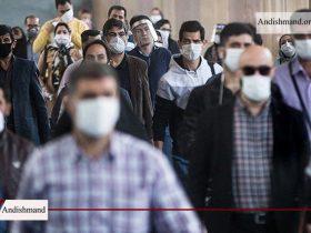 وضعیت ناپایدار - وضعیت تهران و بسیاری از شهرها از نظر کرونا ناپایدار است