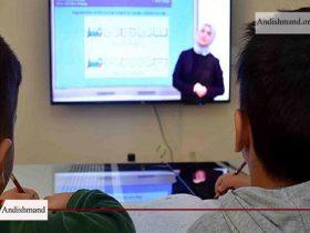 همیاری با پرستاران - فردا و پس فردا بدون آموزش مجازی در مدارس تهران