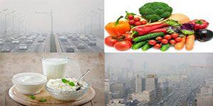 مبارزه با آلودگی هوا - تغذیه مناسب برای مقابله با اثرات آلودگی هوا