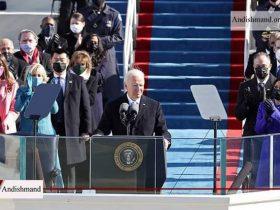 اولین سخنرانی بایدن - سخنرانی چهل و ششمین رییس جمهوری آمریکا