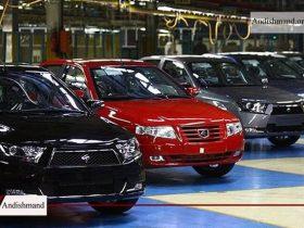 قیمت خودرو - قیمت خودرو امروز چهارشنبه 24 دی 99