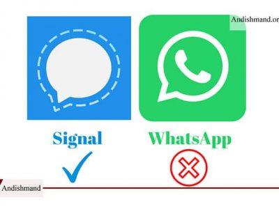 مهاجرت از واتساپ به پیام رسان سیگنال