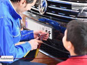تعویض پلاک - شیوه شمارهگذاری اینترنتی و تعویض پلاک خودرو