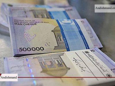افزایش یارانه نقدی - یارانه نقدی در سال آینده دو برابر می شود