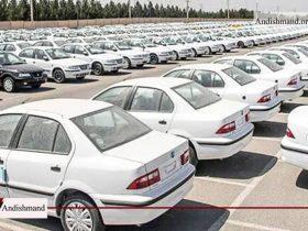 قیمت روز خودرو - نوسانات قیمت روز خودرو در ۳۰ دی
