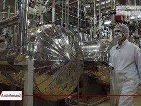 افزایش غنیسازی - افزایش 20 درصدی غنیسازی اورانیوم