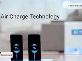 شارژر کاملا بیسیم شیائومی(Mi Air) به تازگی رونمایی شده است. این فناوری قادر است تا به صورت همزمان چند دستگاه را از دور و بدون نیاز به کابل، شارژ نماید.