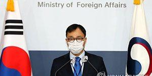 نفتکش توقیفی - مذاکره درباره نفتکش توقیفی کره جنوبی در تنگه هرمز