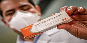 واکسن سینوواک - اعلام اثربخشی 50 درصدی واکسن چینی