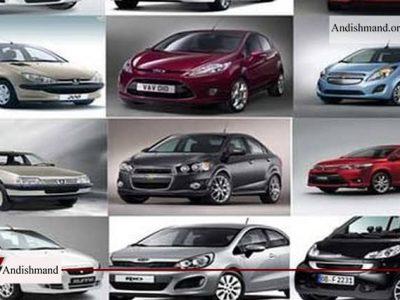 قیمت روز خودرو - قیمت خودرو امروز سه شنبه ۲۱ بهمن 99