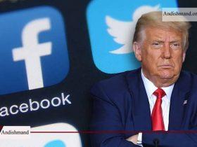 نظر سنجی برای اخراج ترامپ از فیسبوک