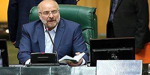 اصلاحیه لایحه بودجه ۱۴۰۰ - نظر موافقان و مخالفان لایحه اصلاحی بودجه ۱۴۰۰