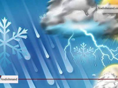 ورود سامانه بارشی - شدت گیری سامانه بارشی در برخی مناطق کشور