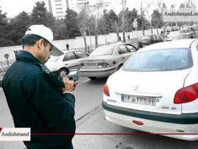 افزایش جرائم رانندگی - افزایش پنج درصدی جرائم رانندگی برای سال 1400
