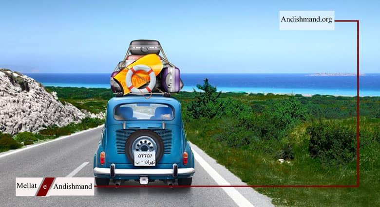 سفرهای نوروزی - صدور مجوز برای سفرهای نوروز 1400