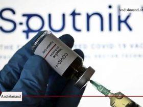 سومین محموله واکسن کرونا - تحویل سومین محموله واکسن کرونا به سفارت ایران