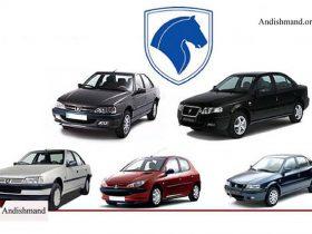 فروش فوقالعاده - آغاز نخستین فروش فوقالعاده محصولات ایران خودرو در سال جدید