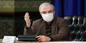 شفاف سازی روند واکسیناسیون - دستور روحانی به نمکی درباره شفاف سازی روند واکسیناسیون