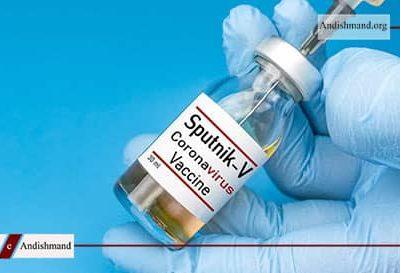 خرید واکسن - خرید 60 میلیون دُز واکسن کرونا از روسیه