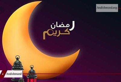 توصیه به روزهداران - توصیههای سازمان جهانی بهداشت برای ماه رمضان