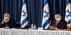 نشست ویژه اسرائیل - نشست ویژه کابینه امنیتی اسرائیل در ارتباط با ایران
