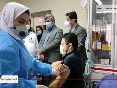واکسیناسیون کرونا - تشکیل پرونده الکترونیک سلامت برای دریافت واکسن