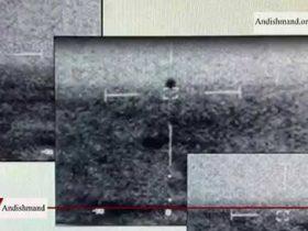 پنتاگون پرواز شیء ناشناس در اتمسفر زمین را تأیید کرد