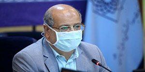 تعطیلی تهران - پیشنهاد تعطیلی ۷ تا ۱۰ روزه تهران