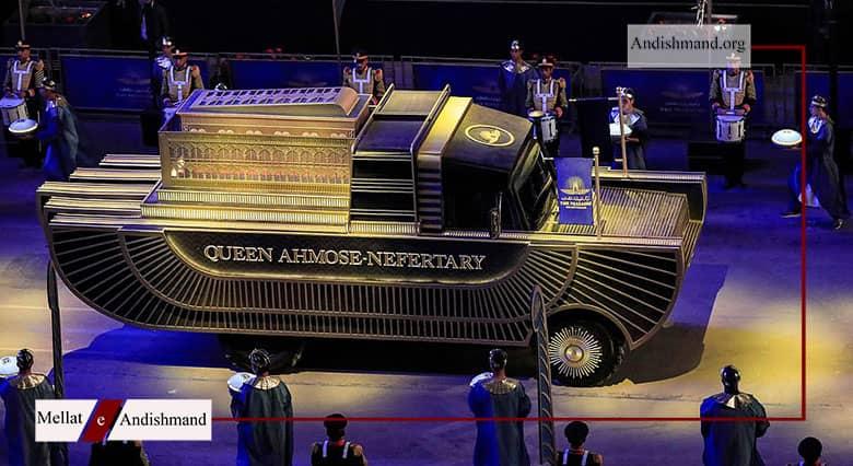 انتقال مومیایی ها - خودروی عجیبی برای انتقال مومیایی ها به موزه جدید